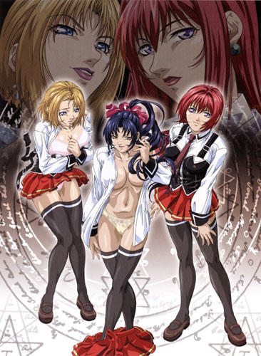 Bible Black Gaiden постер