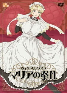 Victorian Maid Maria no Houshi постер