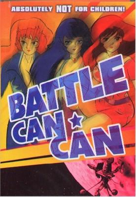 Battle Can2 постер